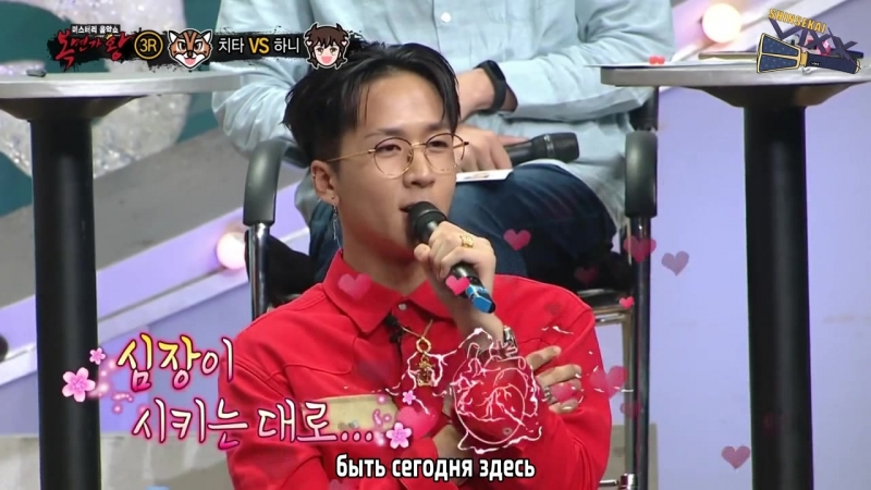 RUS SUB 180812 King of Mask Singer Ep 166 VIXX Ravi cut