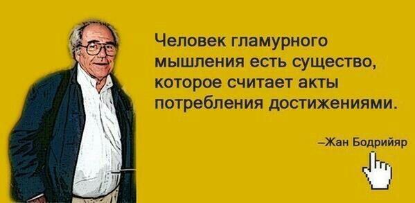 http://cs620528.vk.me/v620528904/2c52/dMrZFONZ_U8.jpg