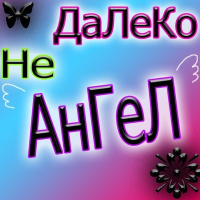 Andrey Solomaha, 1 сентября , Черкассы, id215325518