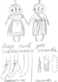 Полякова Анна (Федорова)