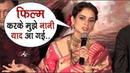 Kangana Ranaut Ne Manikarnika Ko Lekar Kahi Badi Baat | Manikarnika: The Queen of Jhansi