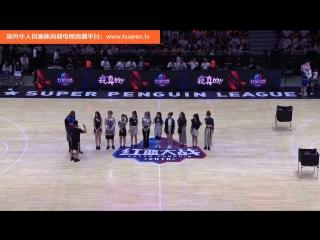 [Performance] 180915 Rocket Girl 101 Super Penguin Celebrity Basketball Match @ Meiqi & Xuanyi