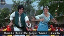 Hamka Isak Huwa Hai Yaaro Coolie 1983 Full Video Song *HD*