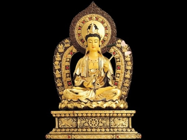 Mahasthamaprapta Mantra / 大 勢 至 菩 薩 心 咒 / Đại Thế Chí Bồ Tát