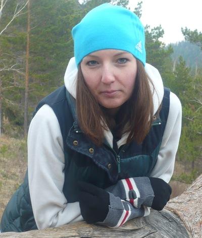 Наташа Степанова, 16 мая , Красноярск, id35794064