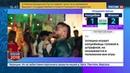 Новости на Россия 24 • Установлена личность преступника который обокрал болельщика из Колумбии