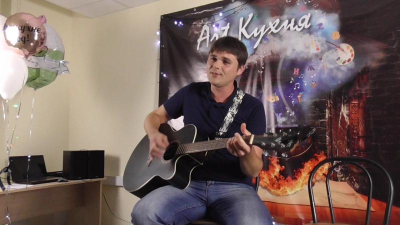 Алексей Колесников - Это (Арт-кухня 16.09.18)