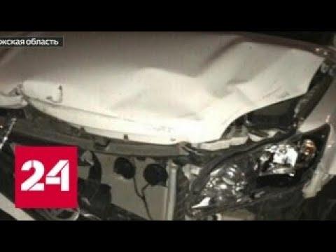 Воронежский судья сжег свою машину, чтобы избавиться от улик - Россия 24