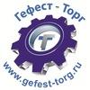 Гефест-торг- Запчасти на ВАЗ оптом и в розницу