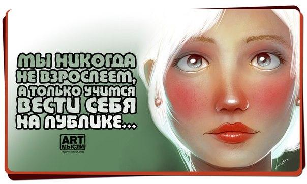 http://cs407121.userapi.com/v407121677/e13/Okc1CGMi50A.jpg