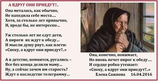 https://pp.vk.me/c635101/v635101922/1e35a/IjF4m_FzrsU.jpg