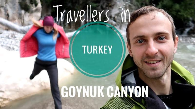 Goynuk canyon turkey Ликийская тропа лікійська стежка Каньйон Гойнюк