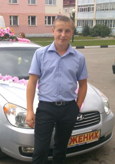 Иван Чечулин, 12 ноября 1991, Донецк, id60653597