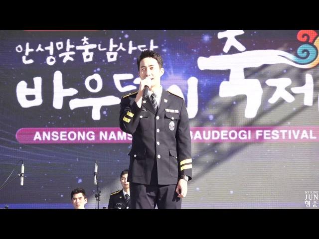170928 김형준 Kimhyungjun 경기남부경찰홍보단 사전지문등록제 알리기