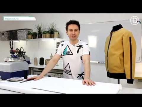 Практический Урок №32. Куртка Бомбер. Финал. Втачивание молнии и соединение изделия с подкладкой. » Freewka.com - Смотреть онлайн в хорощем качестве