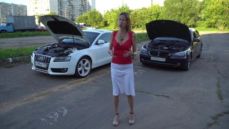 Старые ведра большие понты Ауди против БМВ Audi vs BMW смотреть онлайн без регистрации