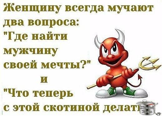 https://pp.userapi.com/c543101/v543101523/211b2/SUKO-ifrMTM.jpg