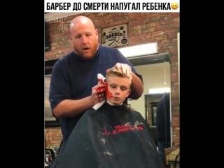 Когда парикмахер с чувством юмора
