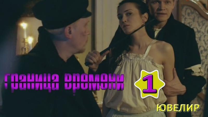 Хорошие девчонки Good Girls 1 сезон 10 серия или скачать