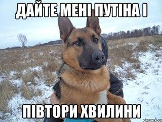 Россия наращивала силы у границ Латвии еще до событий в Крыму, - глава МИД Ринкевичс - Цензор.НЕТ 5897