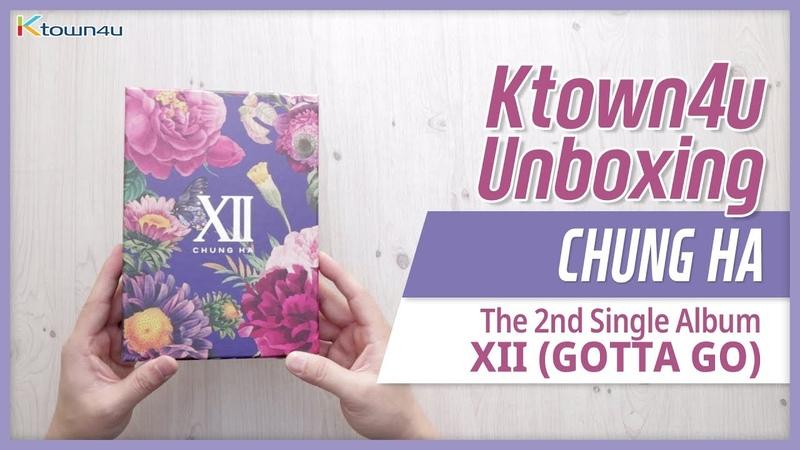 CHUNG HA 2nd Single album [XII] (Gotta Go) Unboxing 청하 벌써12시 언박싱 KPOP Ktown4u