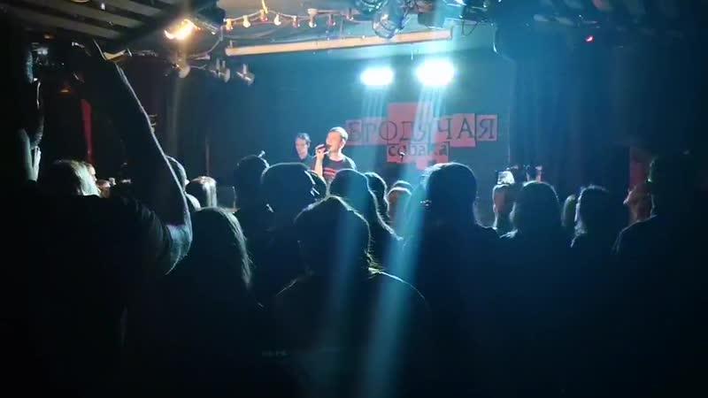 OQJAV - Листики (live Новосибирск)