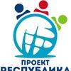 Подслушано I Бизнес I Ростов-на-Дону
