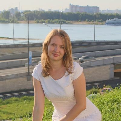 Светлана Герасимова, 28 февраля , Казань, id42927609