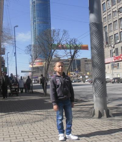 Денис Лаптев, 26 сентября , Екатеринбург, id191776734
