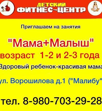 Валентина Завьялова, 25 августа , Рыбинск, id177477516