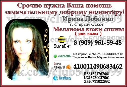 http://cs418218.userapi.com/v418218209/4cb3/hwmIPvF4Tl0.jpg