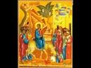 Тропарь Вход Господень В Иерусалим Неделя Ваий