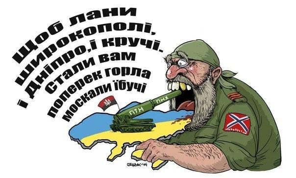 Порошенко обсудил с Ромпеем агрессию России против Украины - Цензор.НЕТ 5674