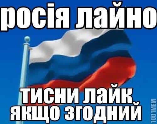 РФ будет пытаться подрывать стабильность Украины изнутри, вместо лобовой атаки, - Порошенко - Цензор.НЕТ 9315