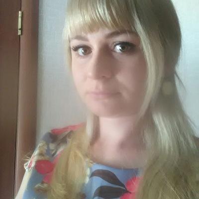 Юлия Лабутина
