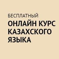 soyle_kz