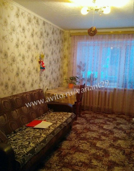 недвижимость Северодвинск проспект Морской 46
