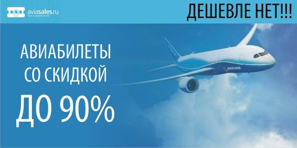 страницу мужчины авиабилеты дешево без комиссии из санкт петербурга ташкент устройство представляет собой