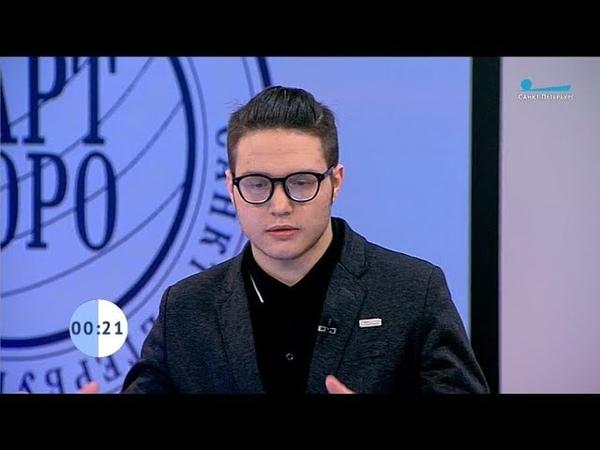 Александр Шадрин, «Партбюро», Санкт-Петербург, 24.01.2019