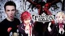 Anime Trash - Diabolik Lovers - Вампиры сосут и сосут и сосут.. всё аниме!