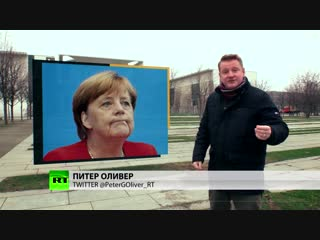Конец эпохи Ангелы Меркель: как прошёл 2018 год для канцлера ФРГ