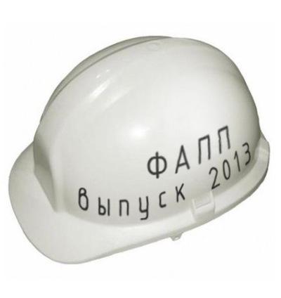 Ilnur Khabiev, 22 сентября , Уфа, id5272061