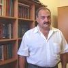 Oleg Fomenko