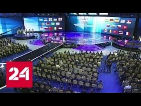 В Казахстанt открылась оружейная выставка KADEX-2018 - Россия 24