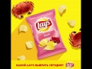 Lay's со вкусом «Краб»