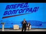 Губернатор Андрей Бочаров провел встречу с волгоградскими активистами