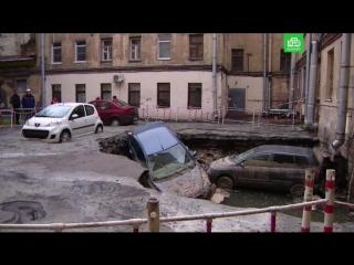 Посетители антикафе на Измайловском погибли в кипятке