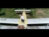 G-Force (ft. Ерке Есмахан) --- AEROPORT