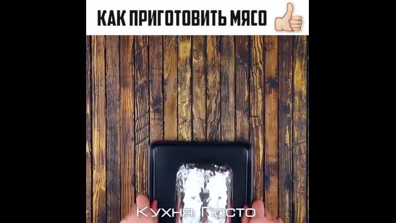 Kukhnya gyusto1