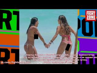 Ариани Селест застукали на пляже... (перевод FIGHTZONE.INC)